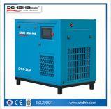 Dm50A-8 세륨에 의하여 증명되는 영구 자석 변하기 쉬운 주파수 나사 공기 압축기