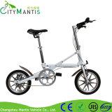 14 Zoll-einzelne Geschwindigkeits-Minifahrrad-Aluminiumlegierung-faltendes Fahrrad