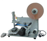 Máquina automática de enchimento de molho de molho com linha de rotulagem
