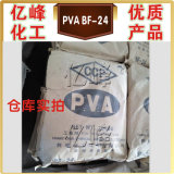 Powder PVA d'alcool polyvinylique (BF-24)