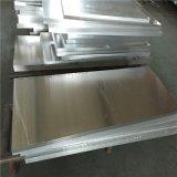Ячеистое ядро чистой комнаты и стены перегородки материальное алюминиевое (HR565)