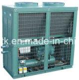 Unidade de condensação de Monoblock com tipo condensador de V