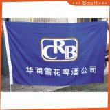 Kundenspezifische Kraftfahrzeug-Produktionsgesellschaft-Markierungsfahnen-Auto-Marken-Markierungsfahne für im Freien oder Ereignis, das Modell Nr. bekanntmacht: CF-001