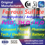電池の生産のための鉄硫酸塩の高い純度
