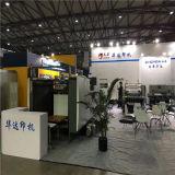 Do catálogo eletromagnético o mais quente da distribuição do aquecimento de Wenzhou laminador seco Fmy-Zg108