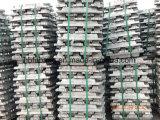 싼 가격에 공급 높은 순수성 99.7% 알루미늄 주괴