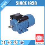 최신 판매 Yl90s-2 이중 축전기 단일 위상 전기 모터
