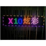 Visualizzazione variopinta esterna del modulo dello schermo di X10 LED con i colori multipli