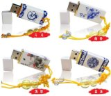 Mecanismo impulsor azul y blanco del estilo chino de la porcelana 4GB 8GB del USB del flash