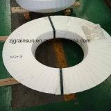 Алюминиевая катушка используемая для блока развертки