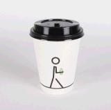 tazza di carta stampata abitudine a gettare del caffè 7oz