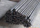Barras redondas laminadas a alta temperatura de aço de carbono