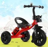 熱い販売の簡単な赤ん坊は工場価格のTrikeの子供の三輪車をからかう
