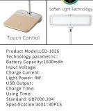 方法LED照明電気スタンド