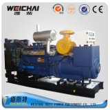Hospital de Weifang 300kw usar conjunto de generador diesel de la energía eléctrica