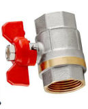 Das Messingschmieden-Drosselklappenkugelventil (EM-V-74)