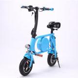 青いカラーのハンドルのFoldable小型電気バイク