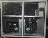 Refrigerar do refrigerador de água quente e aquecer-se combinados