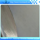 液体をフィルタに掛けるのに使用されるフィルターディスク