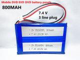 7.4 V 555285 полимер Evd DVD, портативная машина 552685*2 800 mAh пользы панелей батареи DVD