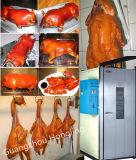 レストラン装置のための商業専門の電気暖房のローストのブタのオーブン