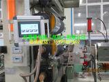Einzelne Schraube EVA-Blatt-Strangpresßling-maschinelle Herstellung-Zeile