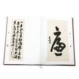 ハードカバーの習慣の縫う結合の書道の本の印刷