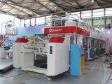 Электронная линия печатная машина вала для упаковки Tobacoo (QHSY-A)