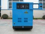 Yuchaiの冷却される34kwから600kwに動力を与えられるディーゼル発電機セット水