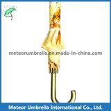 سوق جميلة طباعة أصفر زهرة مظلة لأنّ عمليّة بيع