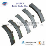 Train Parts를 위한 높은 Friction Composite Brake Shoes