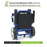 耐久電池の病院のための折る金属の車椅子