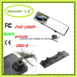 FHD 1080Pは車DVRレンズのバックミラーのビデオレコーダー二倍になる