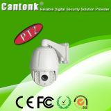 напольный IP PTZ камеры купола скорости 1080P@30fps