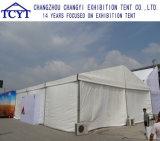 反紫外線屋外展覧会の玄関ひさしの作業のイベント党テント