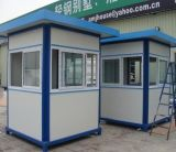 Sandwich Panelの経済的なLight Steel Prefab Home