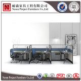 Stazione di lavoro di qualità superiore di Partation dell'ufficio modulare stupefacente (NS-PT009)