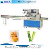 Автоматическое запечатывание пленки оборачивая машину упаковки хлеба подушки (XY-250)
