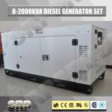 генератор 84kVA 50Hz звукоизоляционный тепловозный приведенный в действие Cummins (SDG84DCS)