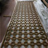 Divisor de quarto inoxidável da tela do corte do laser da fabricação de metal da chapa de aço da fábrica de China