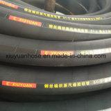 (Dampf) Spirale-Hochdrucköl-flexibler hydraulischer Gummischlauch mit 604-2b