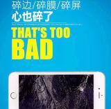 Самый лучший протектор экрана Tempered стекла для iPhone7