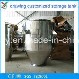 カスタマイズされたサイズの貯蔵タンク円錐ビールFermention