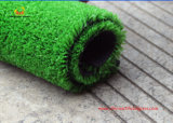LandscapingのためのよいPrice 10mm Fibrillate Yarn Artificial Grass