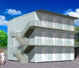 Добро конструировало тип гостиницы контейнера подгонянный проектом