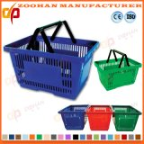 다채로운 두 배 손잡이 휴대용 플라스틱 슈퍼마켓 쇼핑 바구니 (Zhb52)