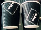 Zoll gedrucktes Kraftpapier-Kräuselung-Wand-heißer Tee-Papiercup