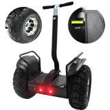 2つの車輪の電気スクーター