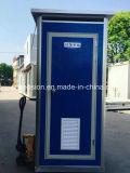 Tocador público del envase móvil prefabricado del bajo costo/casa