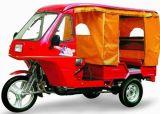 3-Wheel motociclo (JL150ZK-4)